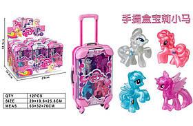 Набор лошадок в чемодане HC281617