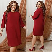 Платье женское с карманом в расцветках 80557, фото 1