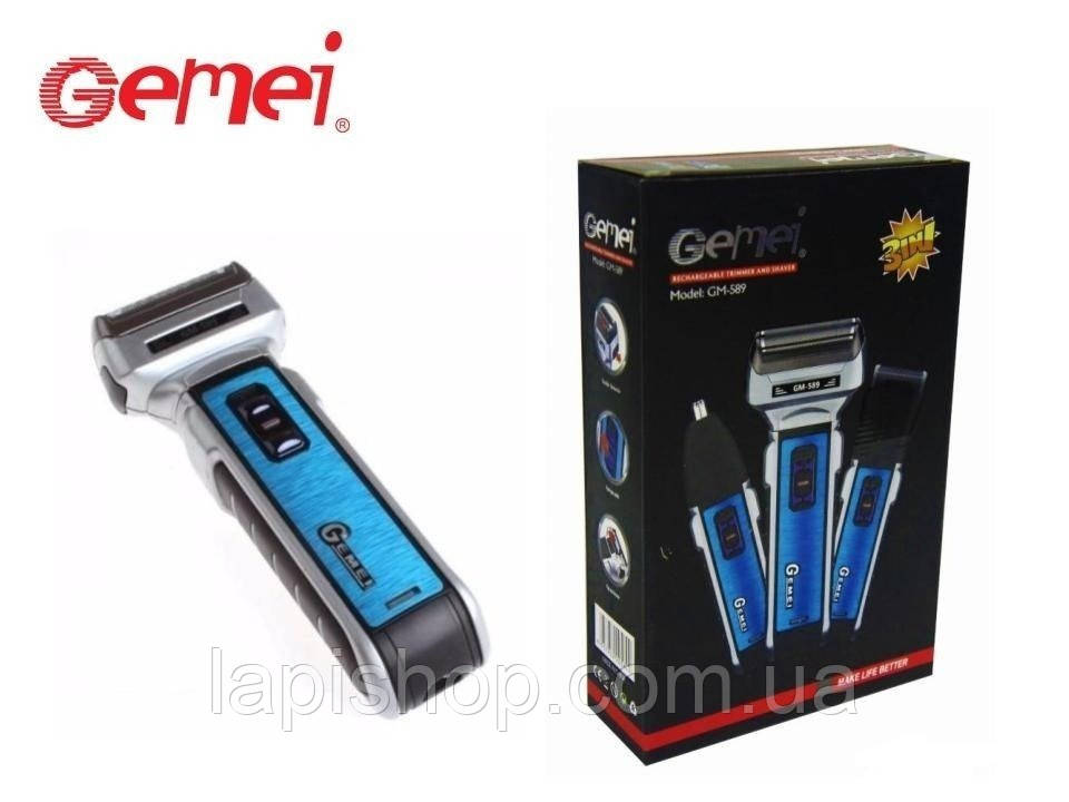Электробритва триммер Gemei GM-589 3 в 1