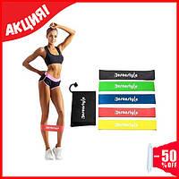 Резинки для фитнеса Еsonstyle (Фитнес резинки 5 в 1) Универсальный набор резинок для спорта
