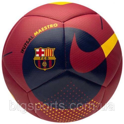 Мяч футбольный Nike Fcb Nk Futsal Maestro-Fa20 (арт. CQ7881-620)