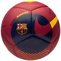 Мяч футбольный Nike Fcb Nk Futsal Maestro-Fa20 (арт. CQ7881-620), фото 1
