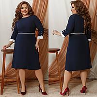 Платье женское  в расцветках 80571, фото 1