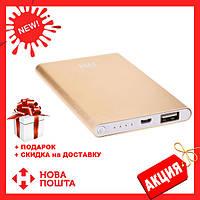 Павербанк Супер тонкий! Power Bank Xiaomi Mi Slim 12000 mAh Золотой (реплика)
