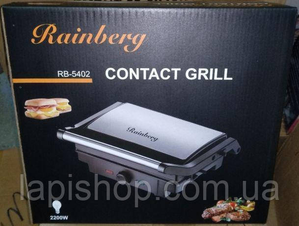 Cэндвичница RB-5402