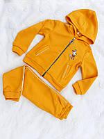 Детский спортивный костюм для девочки , осень 2020. Хмельницкий(104.110.116.122.128..)