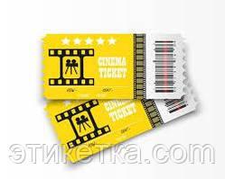 Входные билеты в кинотеатры, стадионы