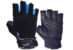 Мужские перчатки для фитнеса и тяжелой атлетики