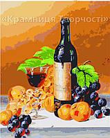 Картина по номерам Аромат вина, 40х50см. (КН2066), фото 1