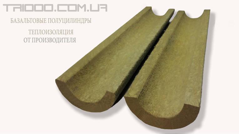 Теплоизоляция для труб Ø 130/30 из базальта фольгированная, фото 2