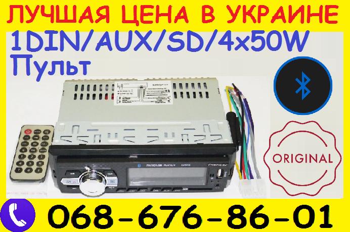 Автомагнитола Pioneer 6085 Bluetooth, MP3, FM, USB, SD, AUX