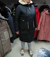 Хит сезона 2021, модная зимняя куртка парка Mishele, пальто пуховик больших размеров 48, 56