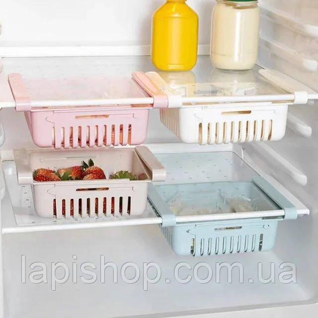 Контейнер органайзер для холодильника подвесной раздвижной Stretchable Hanging Storage Rack БЕЛЫЙ