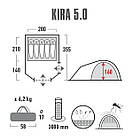 Палатка High Peak Kira 5.0 (Nimbus Grey), фото 2