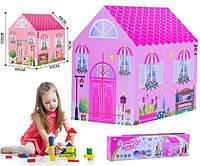 Игровая палатка-домик Princess Home
