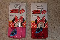 Колготки для девочек  Disney Minnie  92-134 см