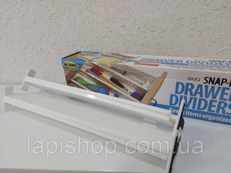 Выдвижной кухонный органайзер разделитель ящиков 2 шт