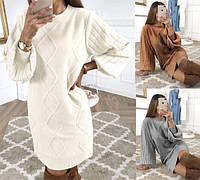 Женское вязаное платье с широкими рукавами 42-46 ft-3006