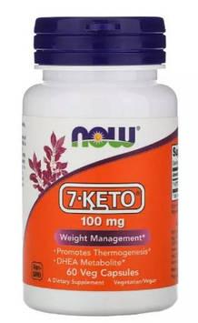 Управление весом 7 кето NowFoods 7-KETO 100 mg 60 вег капсул