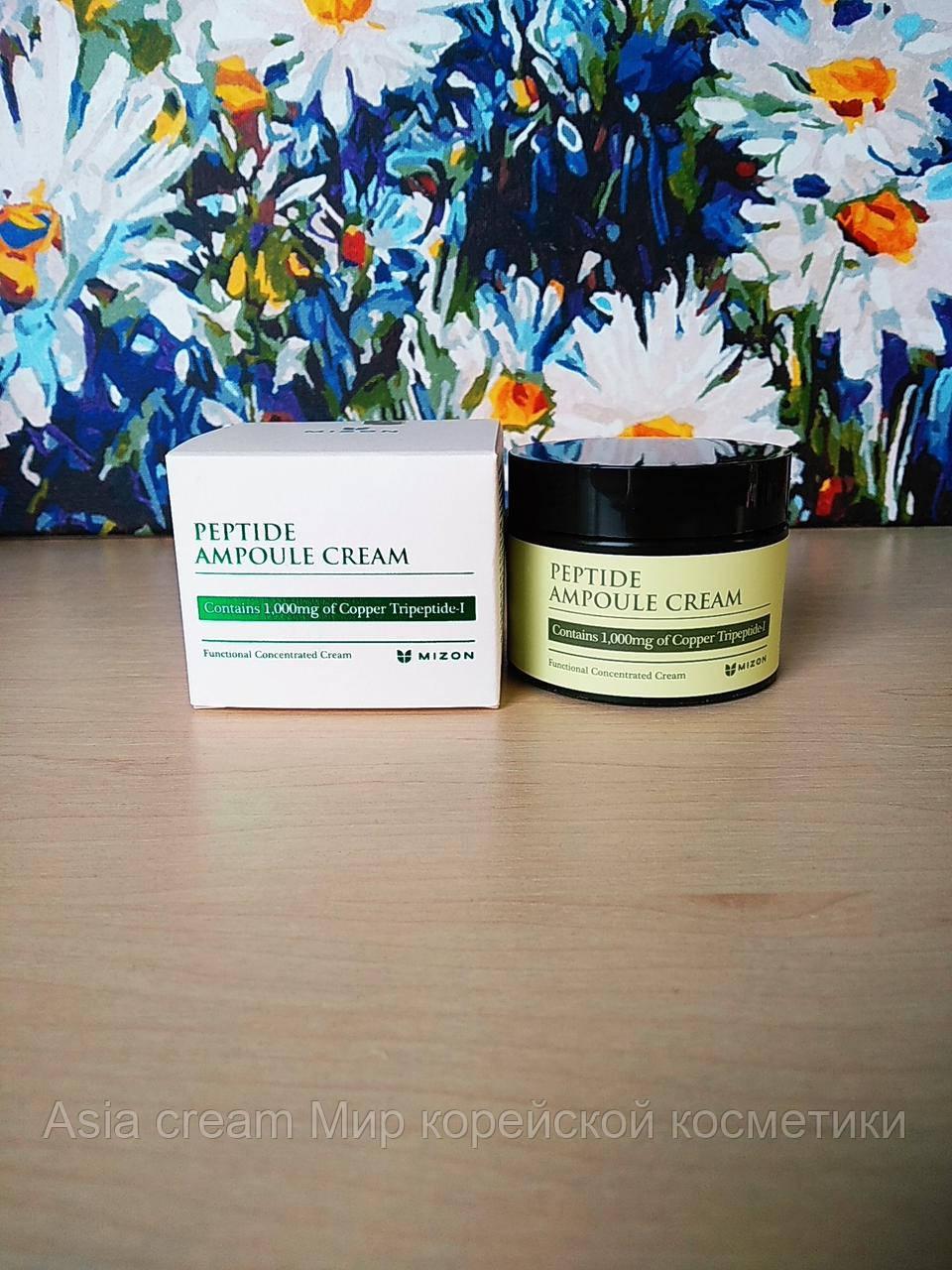 Пептидный крем для возрастной кожи лица Mizon Peptide Ampoule Cream