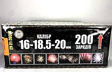 """Салют """"Каламбур"""" на 200 выстрелов. Большой Фейерверк 16-25 калибр, фото 2"""