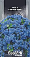 Семена агератума Синяя норка, 0.2 г, SeedEra. Семена однолетних цветов почтой, Семена цветов для сада