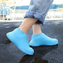 Силиконовые водонепроницаемые бахилы для обуви многоразовые - голубые S, фото 2