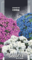 Семена цветов Агератума Смесь, 0.2 г, SeedEra. Семена однолетних цветов почтой, цветы для сада, дачи, клумбы
