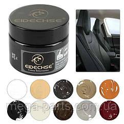 Жидкая кожа для авто EIDECHSE паста для ухода за автомобилем, цветная паста, крем-краска