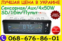 Автомагнитола Pioneer 3899 ISO - MP3 Player, FM, USB, SD, AUX сенсорная магнитола, фото 1