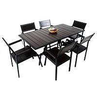 """Комплект меблів для саду """"Брістоль"""" стіл (160*80) + 6 стільців Венге, фото 1"""