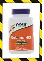 Now Foods, Бетаина гидрохлорид, 648 мг, Бетаин HCL 120 растительных капсул, фото 1