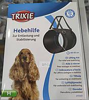 Підтримка-ходунки д/собак TRIXIE 19401 М ( до 25 кг)