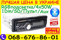 Автомагнитола Pioneer 3228 DBT Bluetooth - USB+RGB подсветка+FM+AUX+Пульт, фото 1
