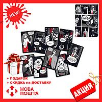 Детская настольная игра 0121 «Мафия» «Данко-тойс»   игра для детей от 10 лет Mafia