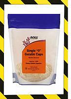 Now Foods, Пустые желатиновые капсулы '0', (вмещает 400-600 мг) 1000 пустых капсул, фото 1
