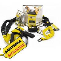 Петли TRX функциональные тренировочные подвесные для тренинга дома TRX P1 Черный-желтый (FI-3723-02)