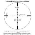 Прицел оптический Vortex Viper 6.5-20x50 PA (Mil Dot), фото 7