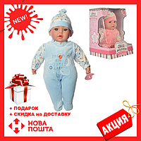 Пупс игрушечный в голубой одежде M 3859 UA LIMO TOY мягконабивной, музыкально-звуковой | детская кукла 4 вида
