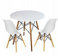 Круглий стіл JUMI Scandinavian Design white 80см. + 2 сучасні скандинавські стільці