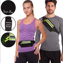 Ремень-сумка спортивная поясная для бега и велопрогулки черная