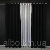 Штори з мікровелюру в кімнату спальню зал квартиру, штори на кільцях в будинок спальню дитячу зал, готові штори для кухні спальні, фото 4