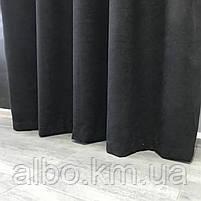 Готова штора з микровелюра 200x270 cm (1 шт) ALBO Чорна на люверсах (SH-Petek - 194 ), фото 2