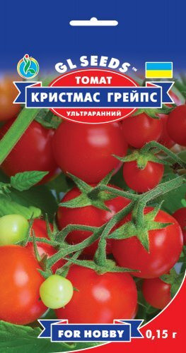 Семена Томата Кристмас грейпс (0.15г), For Hobby, TM GL Seeds