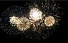 """Салют Веерный """"Небесний вогонь"""" на 160 выстрелов 20-25-30 калибр. Фейерверк """"Небесный Огонь"""", фото 3"""