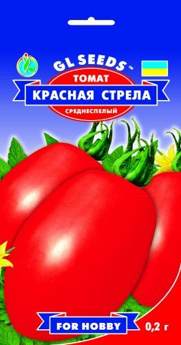 Семена Томата Красная стрела (0.2г), For Hobby, TM GL Seeds