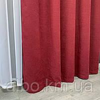 Микровелюровые шторы для спальни гостинной прихожей, шторы на люверсах в комнату спальню зал квартиру,, фото 8