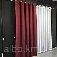 Микровелюровые шторы для спальни гостинной прихожей, шторы на люверсах в комнату спальню зал квартиру,, фото 6