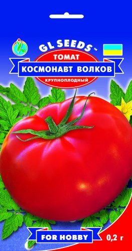 Семена Томата Космонавт Волков (0.2г), For Hobby, TM GL Seeds