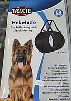 Підтримка-ходунки д/собак TRIXIE 19404 ХL ( до 50 кг)